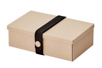 Uhmm Box rechthoekig Mocca - Black